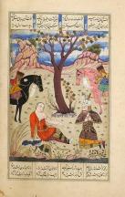 The British Library - IO Islamic 1256 f.102b